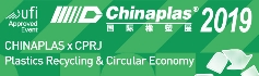CHINAPLAS x CPRJ Plastics Recycling & Circular Economy Conference and Showcase 2019 - Guangzhou (Cina)